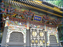 A portion of the intricately carved and painted Masamune mausoleum