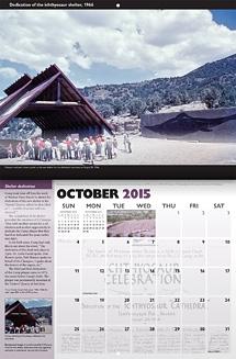 2015 calendar image
